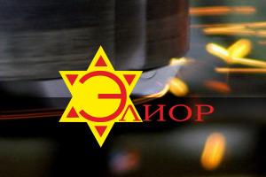 Элиор - оборудование для металлообработки и комплектующие