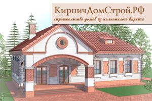 Поставки кирпича, проектирование и строительство