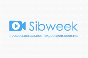 Видеопроизводство, создание роликов, промо, и просто отличные ребята Sibweek