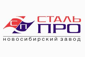 Новосибирский завод Стальпро - производство строительных материалов. Новая версия.